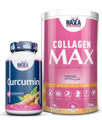 PROMO STACK Collagen Max Promo Stack 17