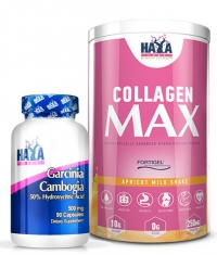 PROMO STACK Collagen Max Promo Stack 19