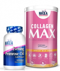 PROMO STACK Collagen Max Promo Stack 24