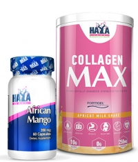 PROMO STACK Collagen Max Promo Stack 27