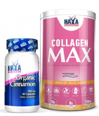 PROMO STACK Collagen Max Promo Stack 32