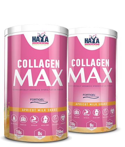 PROMO STACK Collagen Max Promo Stack 42