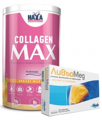 PROMO STACK Collagen Max Promo Stack 67