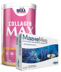 PROMO STACK Collagen Max Promo Stack 68