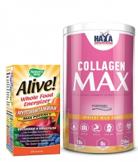 PROMO STACK Collagen Max Promo Stack 72