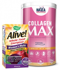 PROMO STACK Collagen Max Promo Stack 75