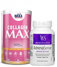 PROMO STACK Collagen Max Promo Stack 87