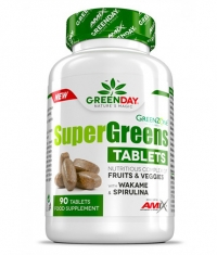 AMIX Super Greens / 90 Tabs