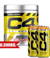 PROMO STACK CELLUCOR 1+2 FREE