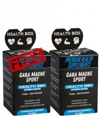 PROMO STACK HEALTH BOX Gaba 1+1 FREE Stack