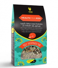 VITAL CONCEPT Health Tea Kids
