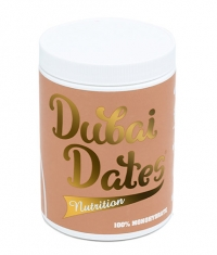 DUBAI DATES NUTRITION Creatine
