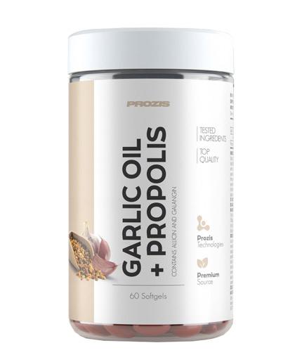 PROZIS Garlic Oil + Propolis 500mg / 60 Softgels