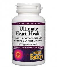 NATURAL FACTORS Ultimate Heart Health / 90 Caps