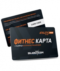 SILA BG Athletic Card / WEEK