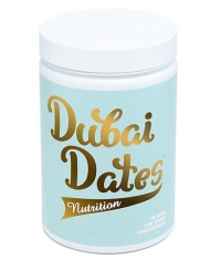 DUBAI DATES NUTRITION Whey Protein