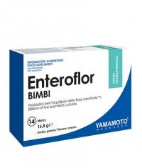 YAMAMOTO Enteroflor BIMBI / 14 Sachets