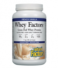 NATURAL FACTORS 100% Natural Whey Protein / French Vanilla