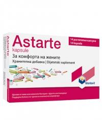 MONTAVIT Astarte / 14 Caps