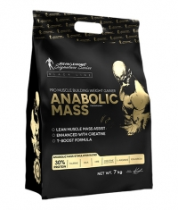 KEVIN LEVRONE Black Line / Anabolic Mass Gainer