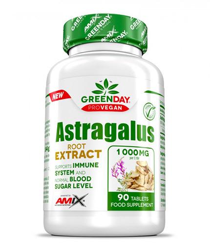 AMIX ProVegan Astragalus Root Extract / 90 Tabs