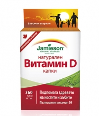 JAMIESON Vitamin D Drops / 11.7 ml