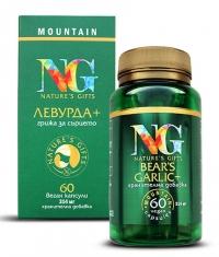 NG - NATURE'S GIFTS Bear's Garlic + / 60 Caps