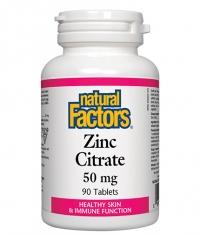NATURAL FACTORS Zinc Citrate 50 mg / 90 Tabs