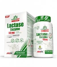 AMIX ProVegan Lactase Enzyme / 60 Caps