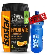 PROMO STACK ISOSTAR Sport Bottle Stack 2