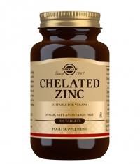 SOLGAR Zinc Chelated 22 mg / 100 Tabs