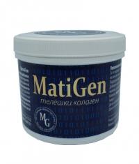 MATIGEN Beef Collagen