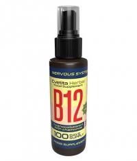 CVETITA HERBAL Spray B12 with Camomile / 30 ml