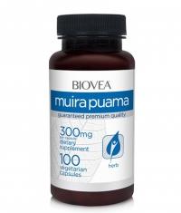 BIOVEA Muira Puama 300 mg / 100 Caps