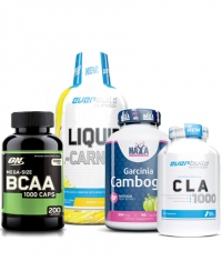 PROMO STACK Weight loss Stack 2
