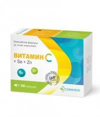 DANHSON Vitamin С + Selenium + Zinc / 30 Caps
