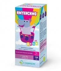 DANHSON Immunissimo® Kids with Black Elderberry and Vitamin C Syrup / 120 ml