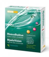 DANHSON MyeloVision / 5 x 10 ml
