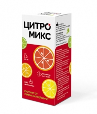 DANHSON Citromix - Grapefruit Seed Extract / 20 ml