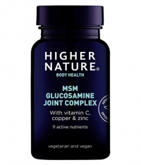 HIGHER NATURE MSM Glucosamine Joint Complex / 90 Tabs