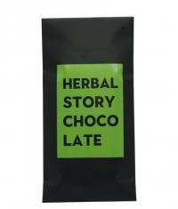 LECKAR Herbal Story Choco Late