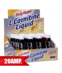 WEIDER L-Carnitine 20 Amp.