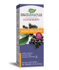 NATURES WAY Sambucus Sugar Free Syrup 120ml.