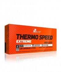OLIMP Thermo Speed Extreme Mega Caps / 120 Caps.