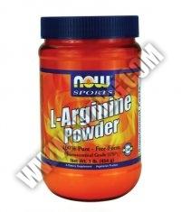 NOW L-Arginine Powder 98 Serv.