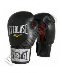 EVERLAST Ergo Molded Foam Boxing Leather Gloves /Black/