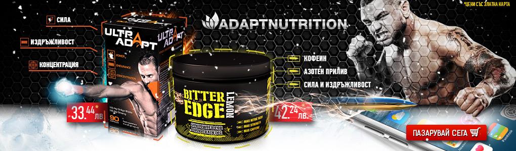 adapt_nutrition